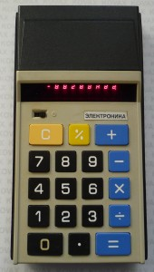 Elektronika_B3-23_front